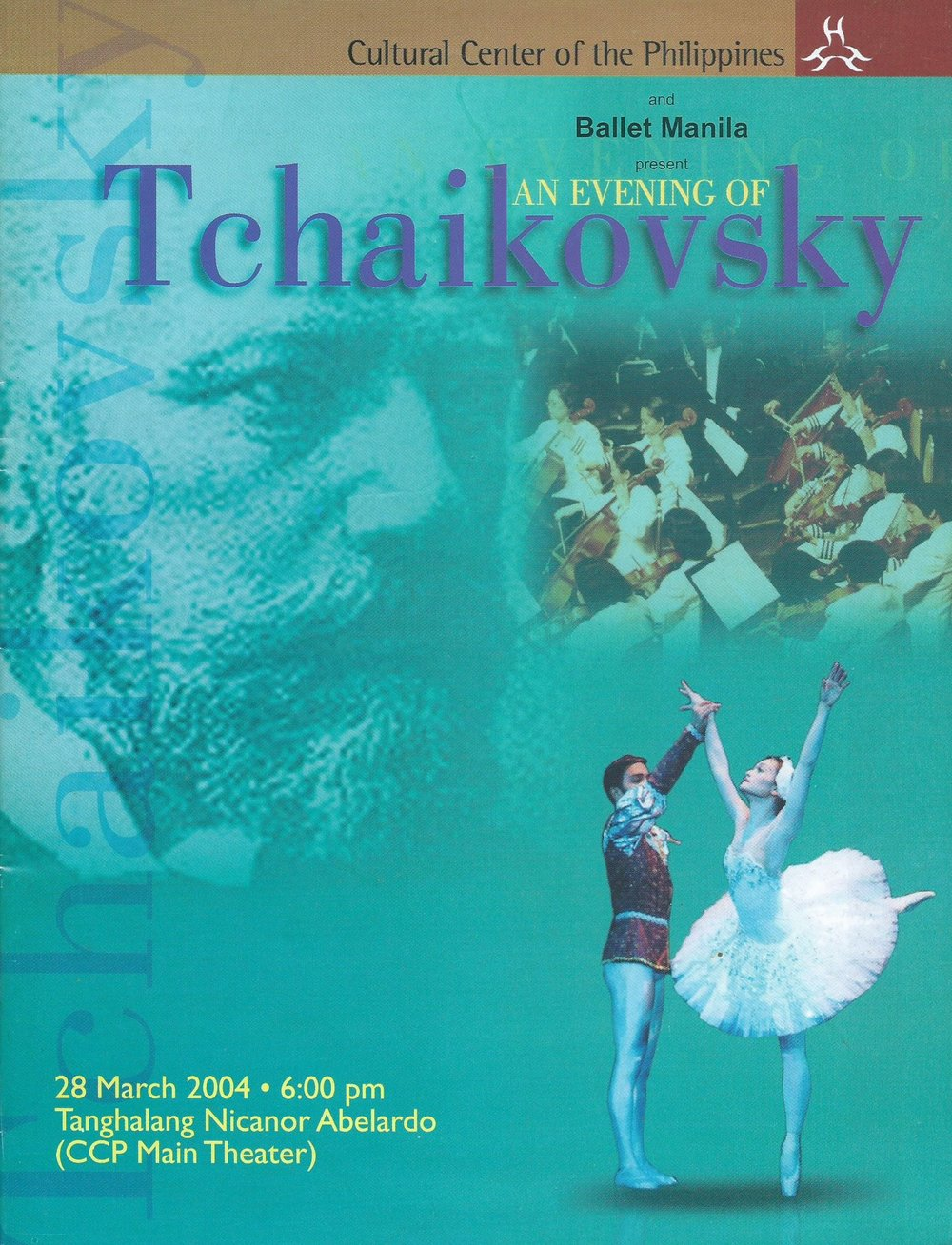Souvenir program of a one-night-only performance. Photo courtesy of the Ballet Manila Archives