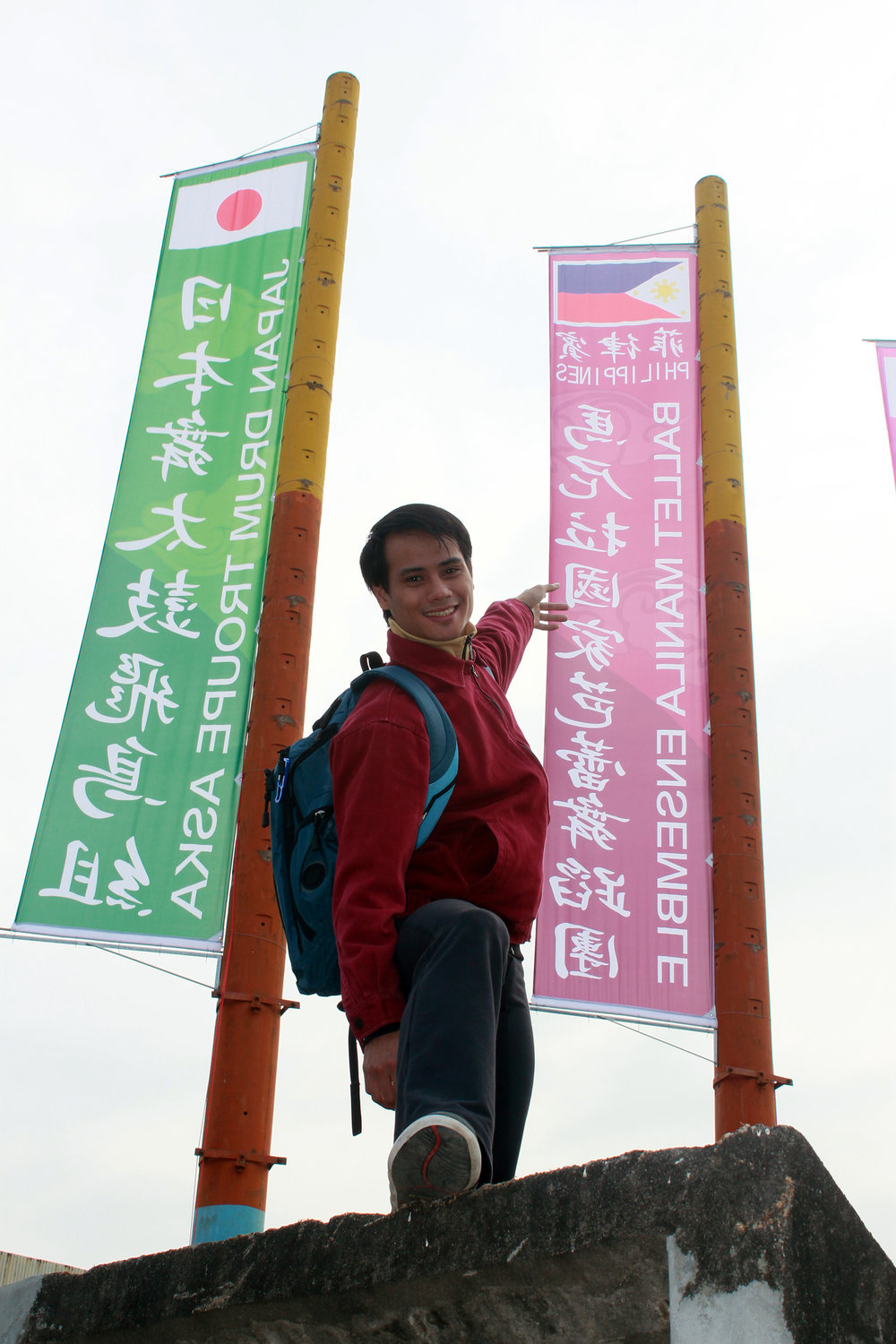 In Taiwan as a member of the BM delegation to the Ten Drums Festival in 2012. Photo courtesy of Gerardo Francisco