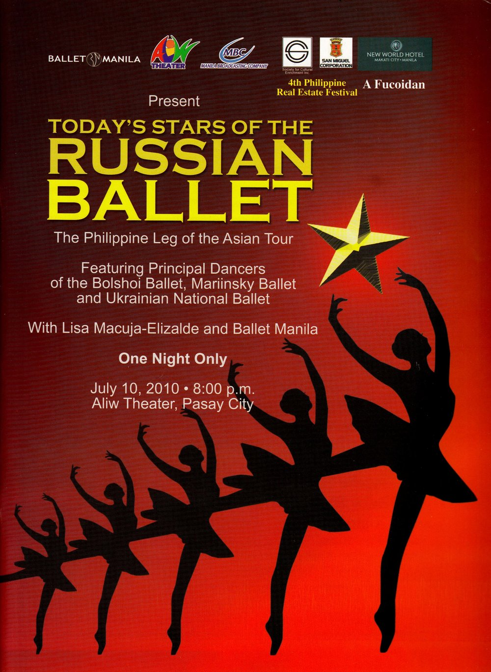 Cover of the souvenir program for the one-night-only performance. From the Ballet Manila Archives collection