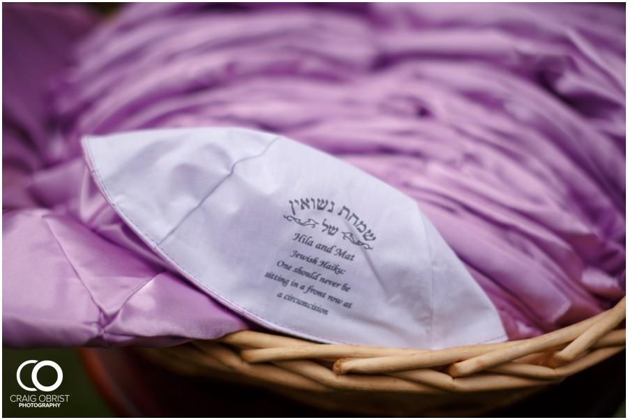Jewish-Wedding-Four-Oaks-Manor-Summer_0035.jpg