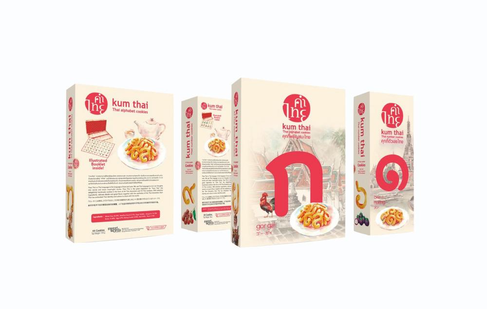 Kum Thai boxes