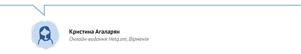cite_Kristine-Agalarian_UA.png