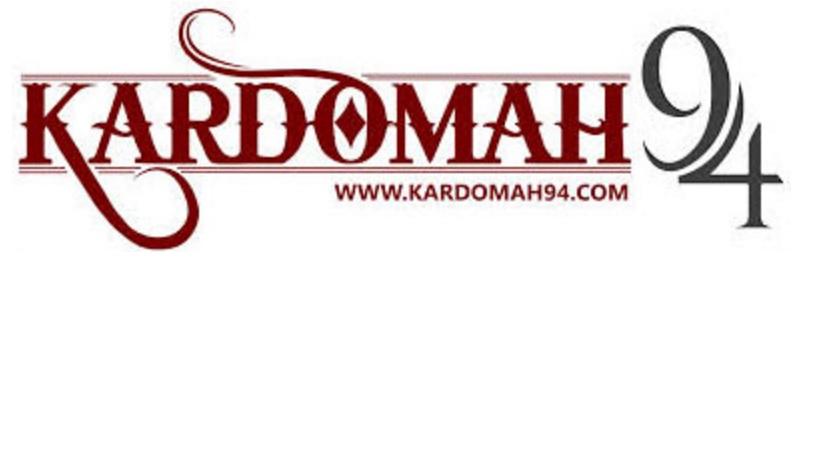 Kardomah94.PNG