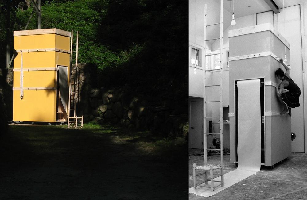 Shaker Residence (2008)