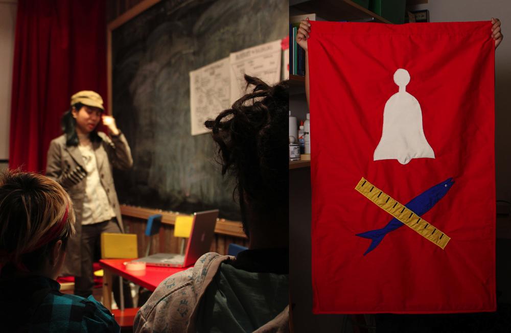 Trade School (2009)