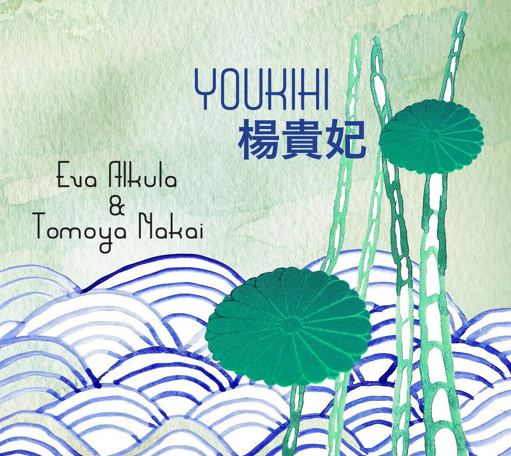 Youkihi.jpg