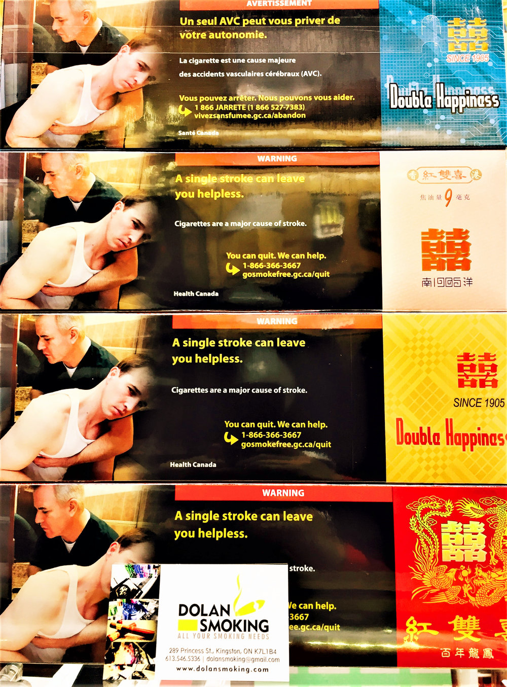 Double Happiness (红双喜) (Made in Hong Kong)(2 packs deal-Cheapest price in town)
