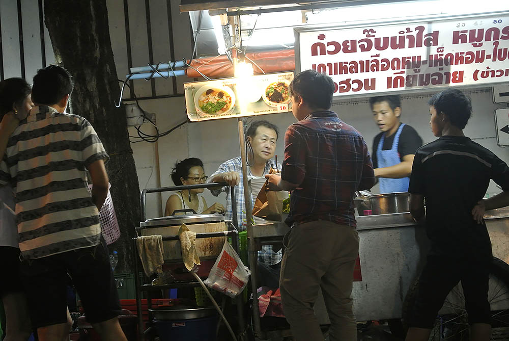 food_bangkok.jpg