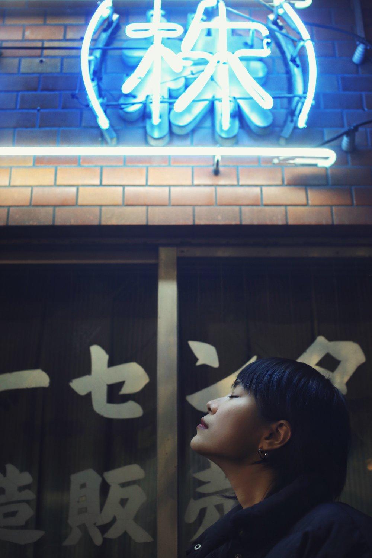 Mizuki, Tokyo, 2017. Shot on Canon 6D with Sigma 50mm