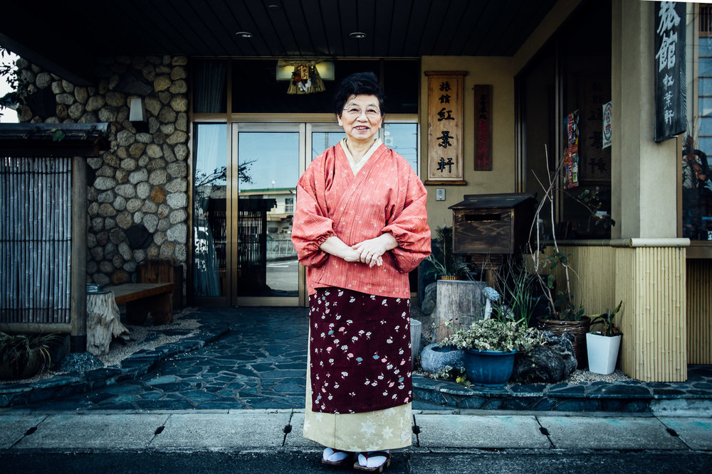 Travel-Japan-Traditional-Dress-Woman-Pink.jpg