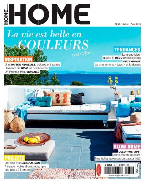 HOME (France). July 2015. Print