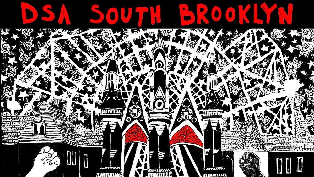 South BK DSA.jpg