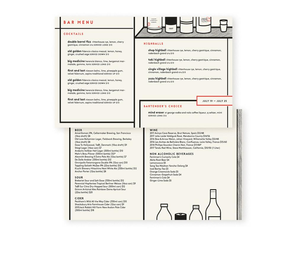 rs-menu-2.jpg