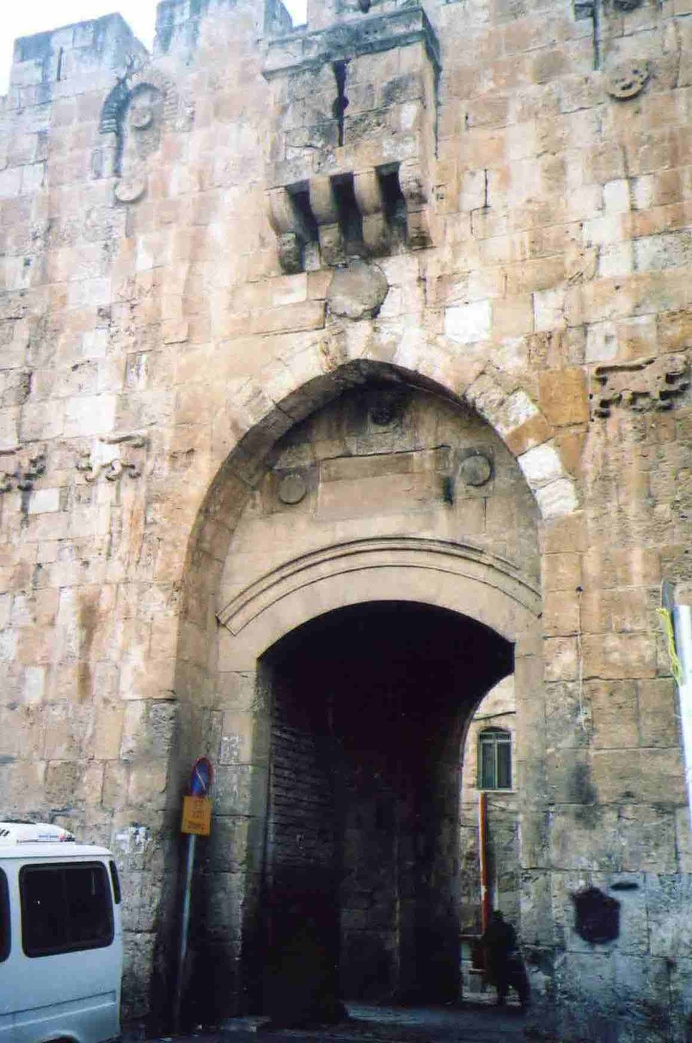 Israel Pics - 450.jpg