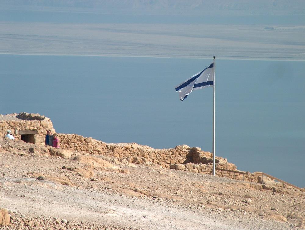Israel Pics - 409.jpg