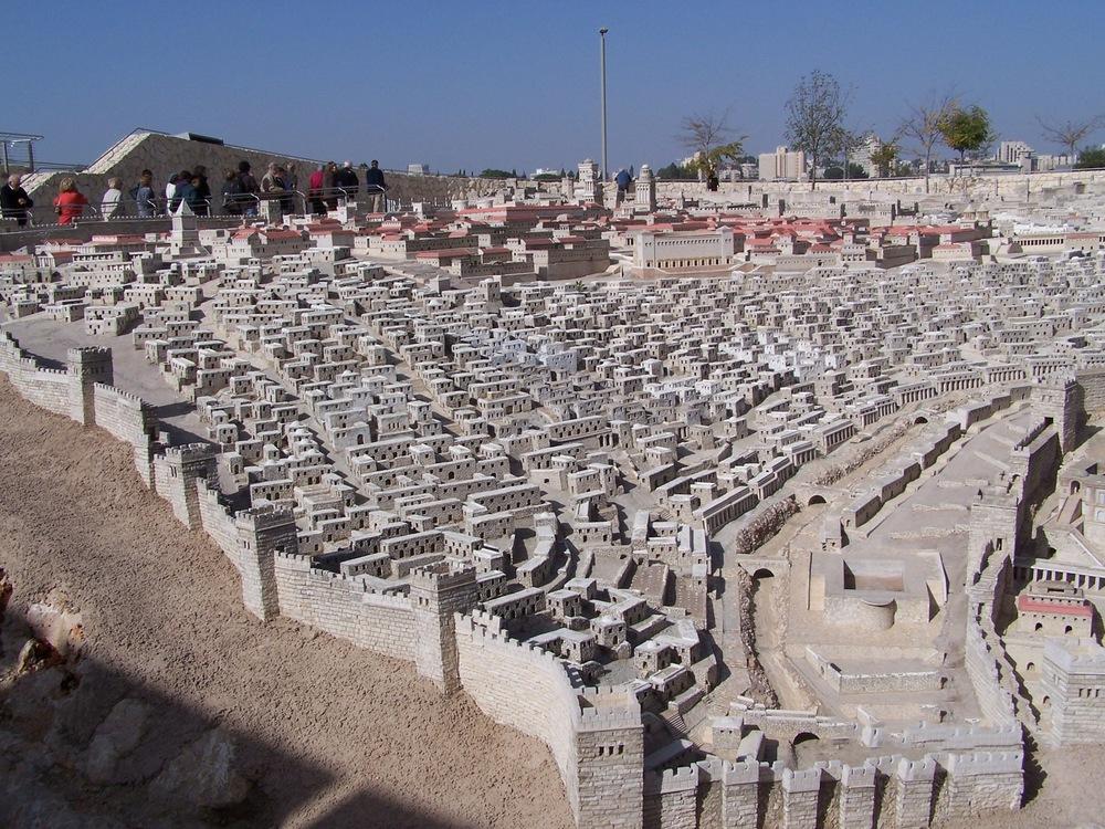 Israel Pics - 416.jpg