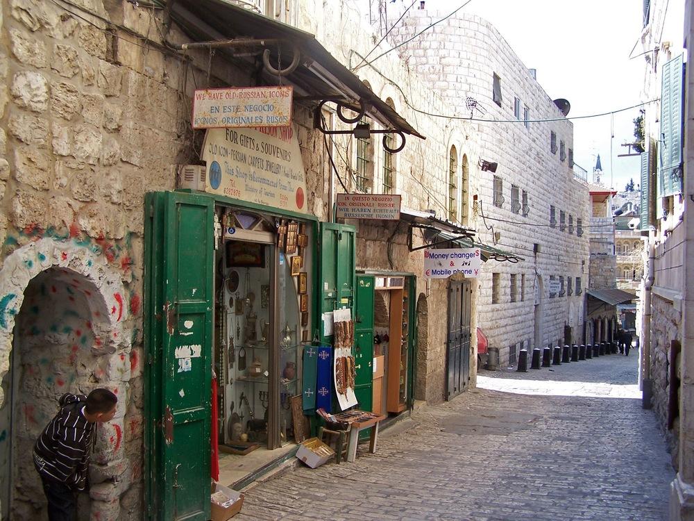 Israel Pics - 429.jpg