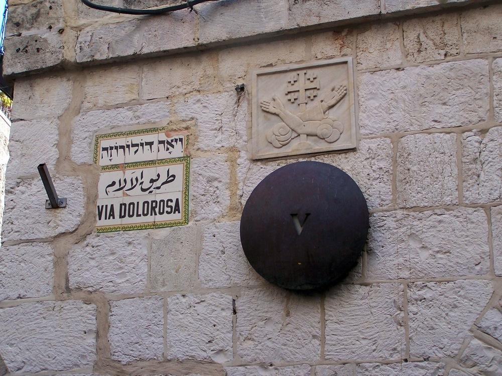 Israel Pics - 430.jpg