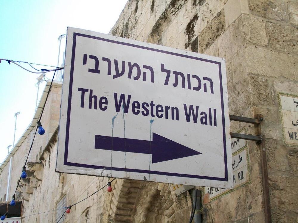 Israel Pics - 443.jpg