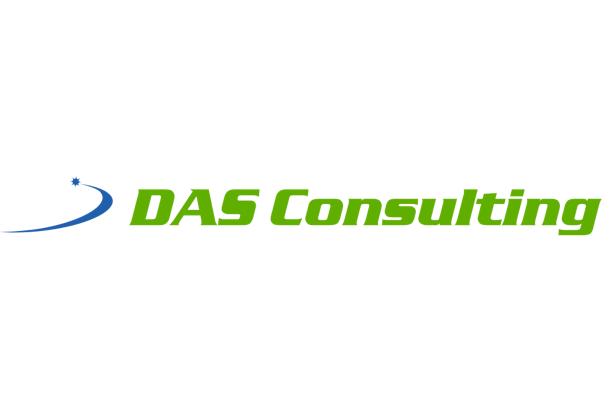 DAS Consulting