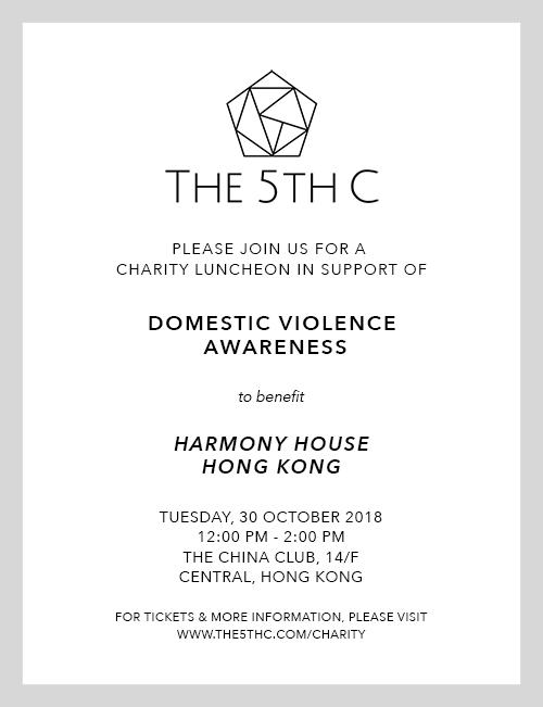 charitylunch2018-webinvite.png