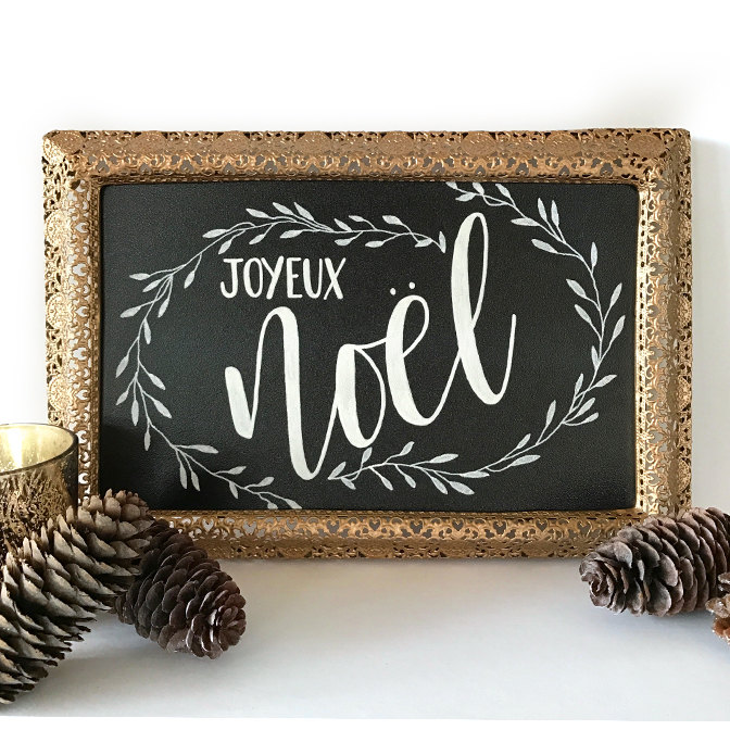 sweet_and_crafty_christmas_holiday_chalkboard_joyeux_noel_sign.jpg