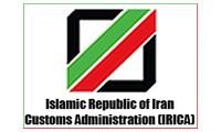 Iran Customs Administration (IRICA) 200x120.jpg