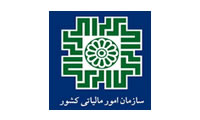 Iranian National Tax Administration (INTA) 200x120.jpg
