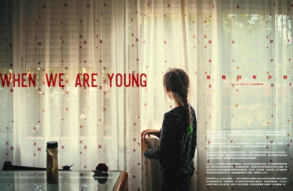 Vision Magazine, September 2016