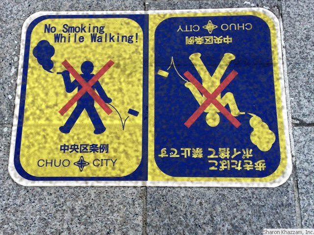 japan sign.jpg
