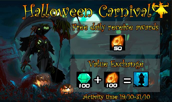 Trade Activities · Event's time:10.19~10.25 · Detail: Viceroy*1+Frostblade*1+Orichalcum*1=Gram*1 Sapphire Ring*1+Ruby Ring*1+Emerald Pendant*1=Saint Cross*1 100Gems+100 Starstone=Klown