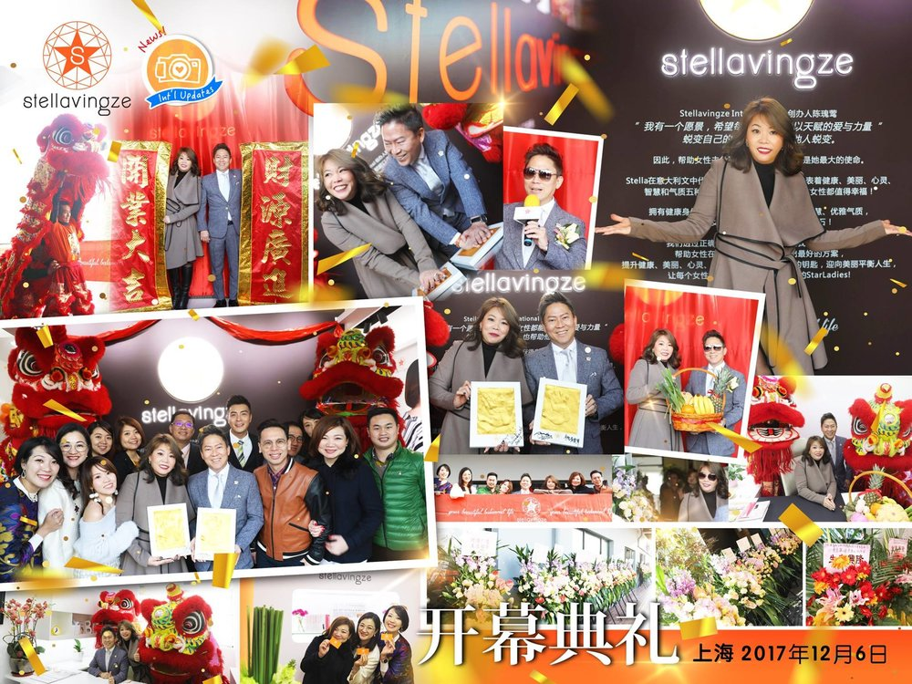STELLAVINGZE INTERNATIONAL | SHANGHAI OPENING   6.12.2017 Stellavingze International is here in Shanghai, China, to build women self-worth and empower women from inner strength. Over the years, Stellavingze International is committed to women's self-growth and self-transformation around the world. We provide education and culture guidance to enhance women's value, we aims to transform women to achieve a balanced and fulfilled life. A brand new year is here. Have a balanced and fulfilled life with Stellavingze International!  Stellavingze International has established in Malaysia and expanded to Singapore, Indonesia and Taiwan. And now, we are here in Shanghai, China!  Stellavingze International aims to empower women in achieving success and happiness in life. We provide a growing and learning environment to unleash women true potential and being success in their career and as a wife and a mother. Let's grow and strive towards a beautiful balanced life with Stellavingze International.  #StellavingzeInternational   #Shanghai   #China  #BeautifulBalancedLife