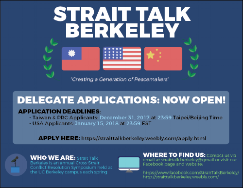 Promotional flyer for  Strait Talk Berkeley || Adobe Illustrator & Photoshop