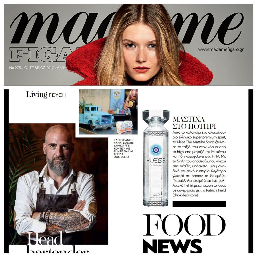 Madame Figaro, Greece,October 2017 issueGreek version of this iconic Parisian fashion magazine titleannouncing summer Mykonos launch, our formula low in sugar,and t-shirt collaboration with Patricia Field -