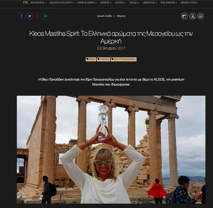 FNL Guide (Food and Leisure Guide), Greece, October 2017tete-a-tete with KLEOS Founder Effie Panagopoulos,and Greek spirits writer Vasiliki Papa - Read more here
