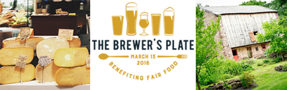raffle prizes for the brewers plate 2016