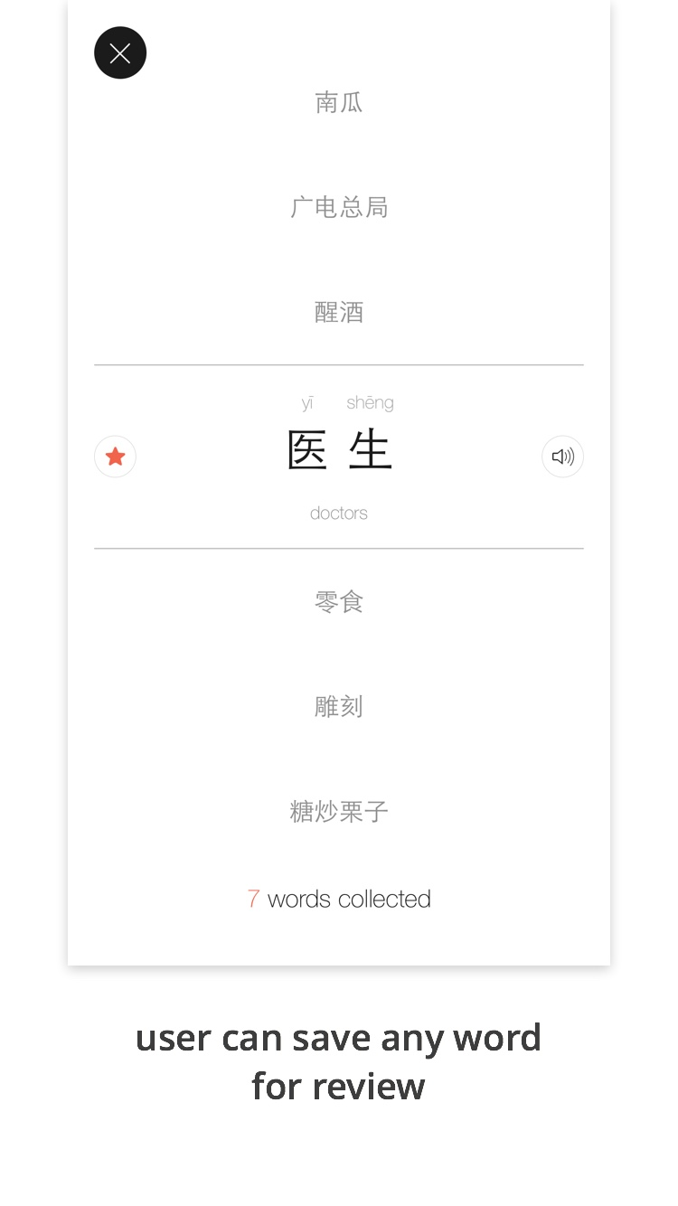 wordlist.jpg
