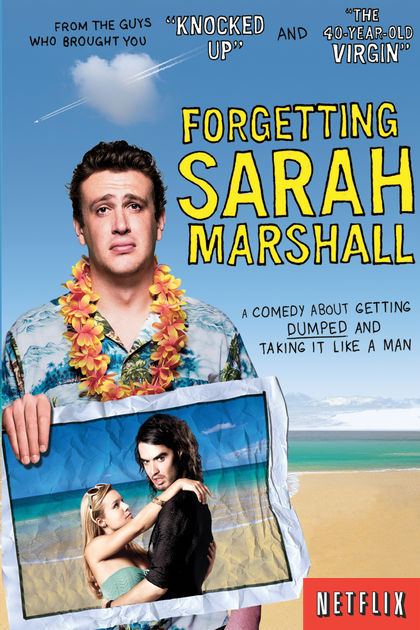 Forgetting Sarah Marshall.jpg