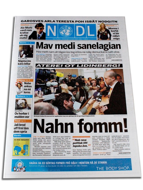 Oläslig tidning.  Kampanj för UNDP. Nyhet när Sveriges nya gratistidning lanserades.