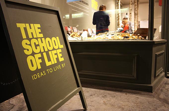 3-the-school-life.jpg