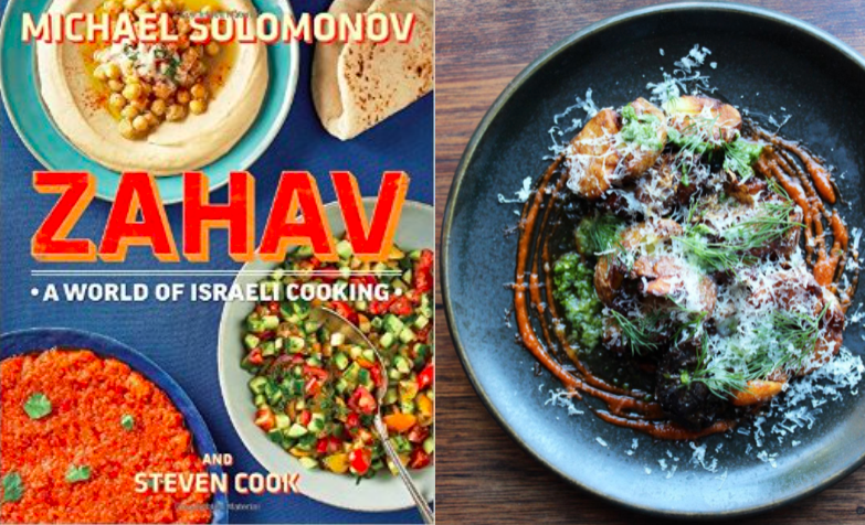 Zahav (left); @zahavrestaurant (right)