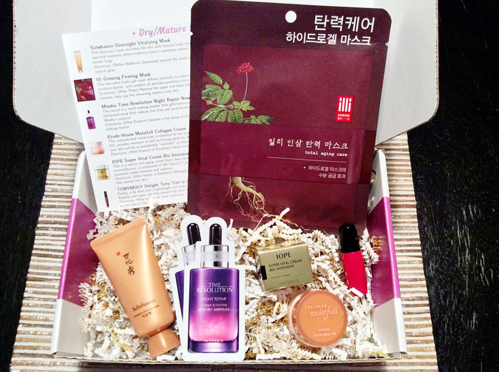Jini Beauty Box - February 2016 - Dry/Mature Skin
