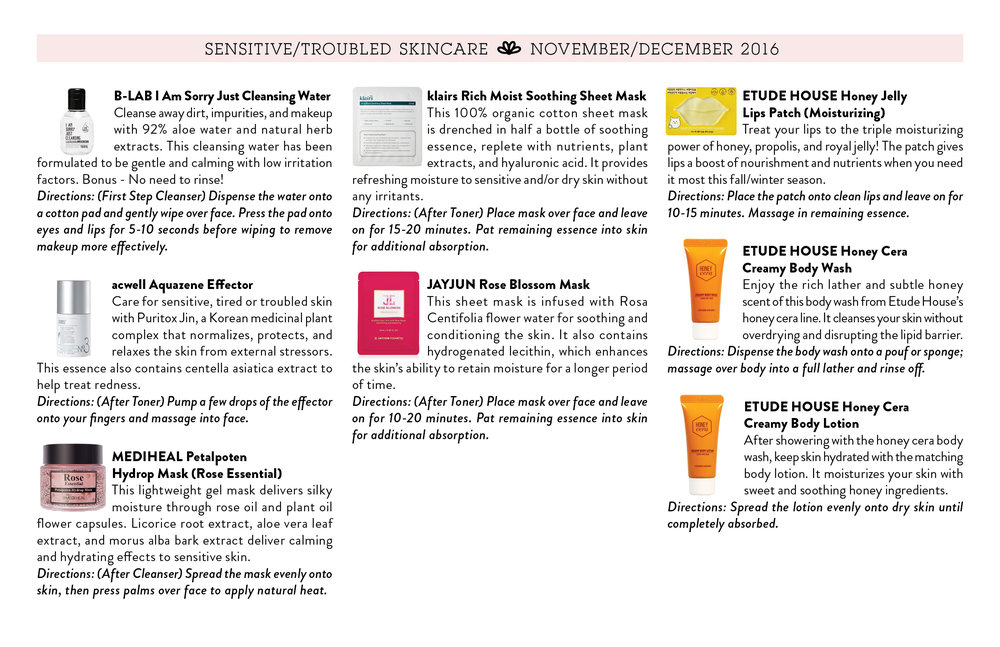 Jini Beauty - Sensitive/Troubled Skincare Products (November/December 2016)