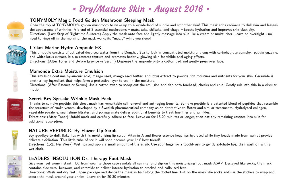 Jini Beauty - Dry/Mature Skin Products (August 2016)