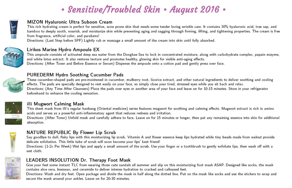 Jini Beauty - Sensitive/Troubled Skin Products (August 2016)