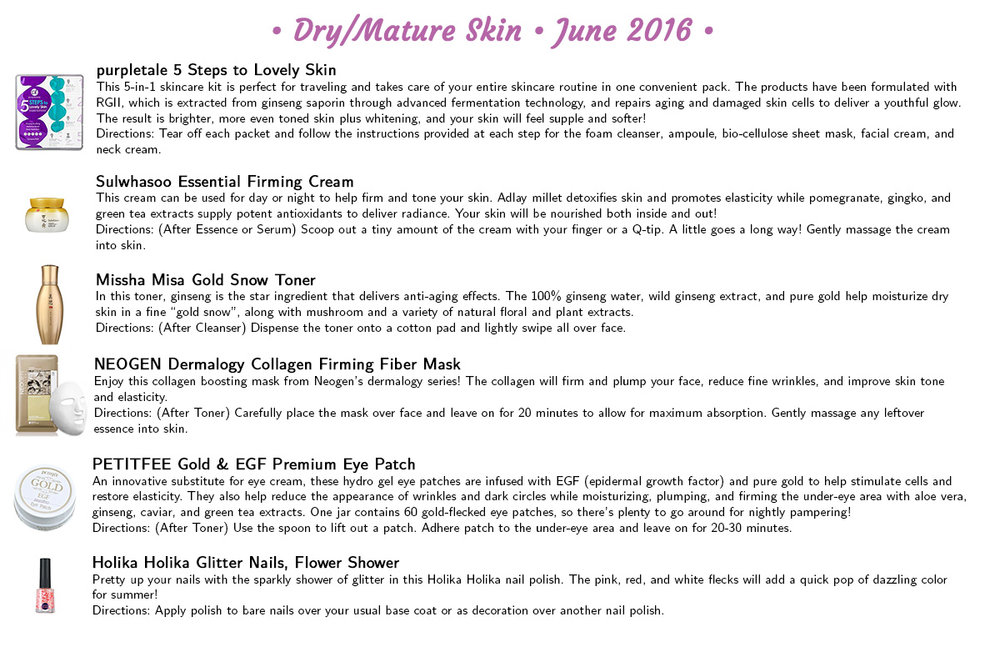Jini Beauty - Dry/Mature Skin Products (June 2016)
