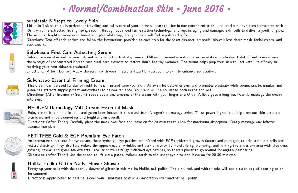 Jini Beauty - Normal/Combination Skin Products (June 2016)