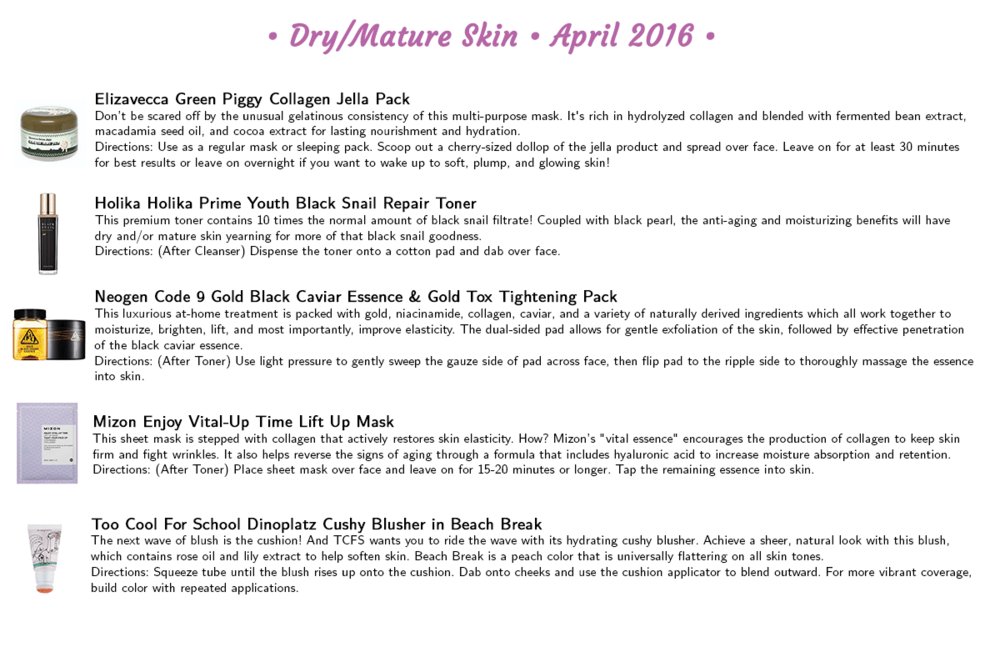 Jini Beauty - Dry/Mature Skin Products (April 2016)