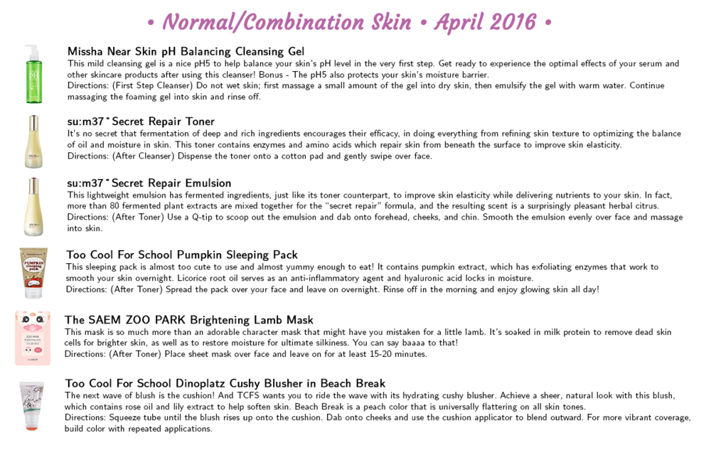 Jini Beauty - Normal/Combination Skin Products (April 2016)