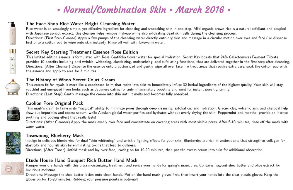 Jini Beauty - Normal/Combination Skin (March 2016)
